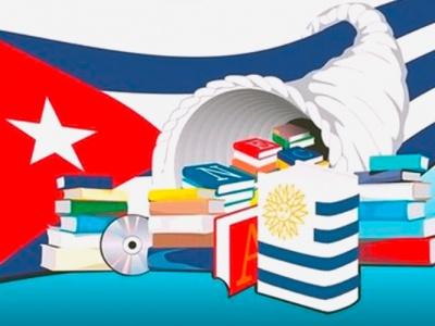 Das Logo der Internationalen Buchmesse in Havanna 2016