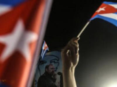 Foto von der Webseite der Vereinigung Schweiz-Cuba