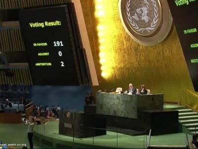 UN-Vollversammlung für die Aufhebung der US-Blockade